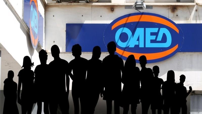 ΟΑΕΔ: Νέο πρόγραμμα με μισθό 750 ευρώ για δύο χρόνια - Τι ισχύει με τον κοινωνικό τουρισμό