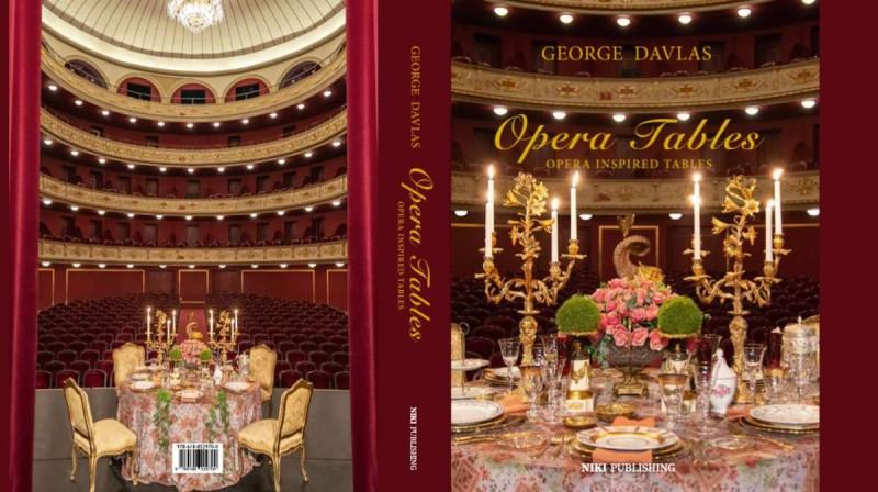 Ο Γιώργος Ντάβλας συνδυάζει την κλασική μουσική