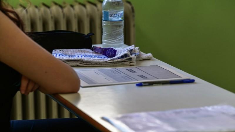 Πανελλαδικές Εξετάσεις 2021: Τα θέματα των Μαθηματικών για τους υποψηφίους των ΕΠΑΛ