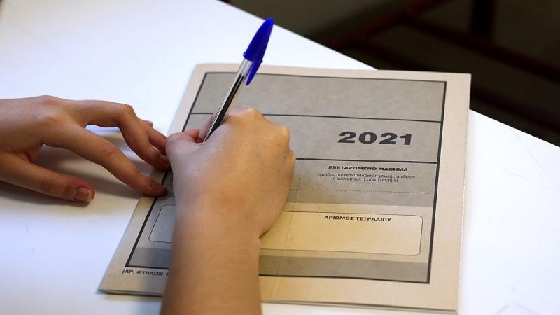 Πανελλαδικές Εξετάσεις 2021: Στον «αέρα» λόγω της απεργίας - Κατεπείγουσα αγωγή κατά της ΑΔΕΔΥ κατέθεσε η Κεραμέως - ΝΔ: Συνδικαλιστές γράφουν στα παλιά τους παπούτσια τους μαθητές
