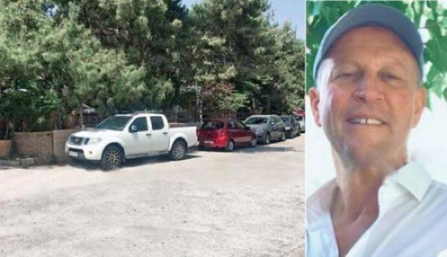 πύρος Παπαχρήστος: Ποιος ήταν ο άνδρας που είχε δολοφονηθεί