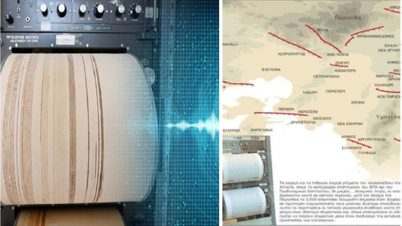 Σεισμός 4,1 Ρίχτερ στην Ηγουμενίτσα - Αυτά είναι τα ενεργά ρήγματα της Αττικής