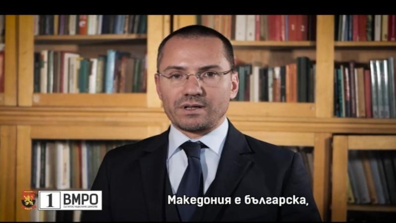Προκλητική δήλωση Βούλγαρου Ευρωβουλευτή: «Η «Μακεδονία» είναι βουλγαρική»