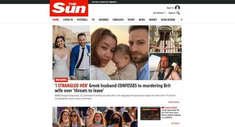 Πρώτο θέμα στα βρετανικά ΜΜΕ η ομολογία του 32χρονου για την δολοφονία της 20χρονης Καρολάιν!