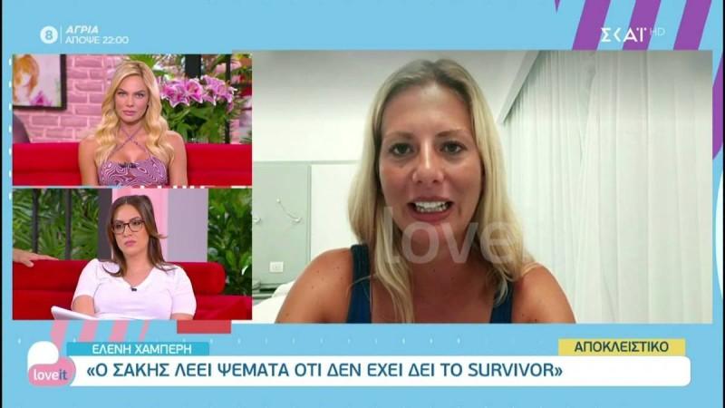 Survivor 4: «Ρουκέτες» Ελένης για Σάκη και Μαριαλένα - «Μένουν στο παιχνίδι γιατί...»