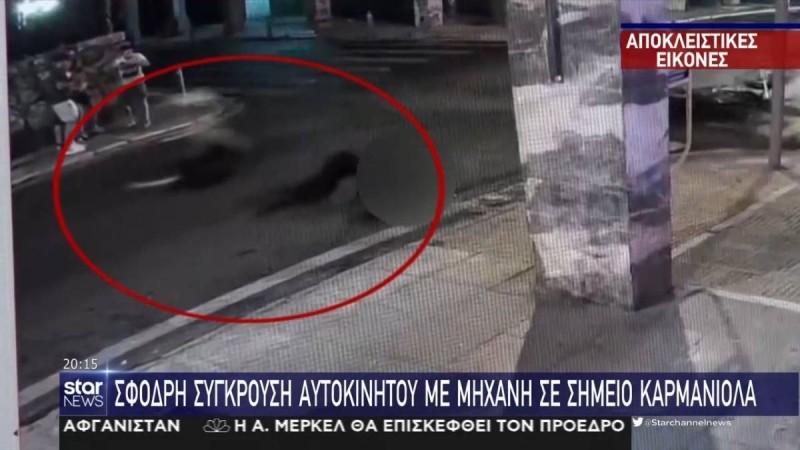 Εξάρχεια: Νέο φοβερό τροχαίο στο ίδιο σημείο στο κέντρο της Αθήνας - Οι επικίνδυνοι δρόμοι της πρωτεύουσας