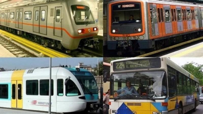 ΜΜΜ: Ανατροπή με τη στάση εργασίας - Κανονικά τα δρομολόγια Μετρό-ΗΣΑΠ