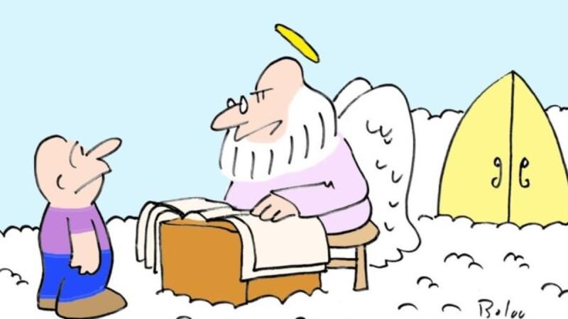 Ο παράδεισος και ο Άγιος Πέτρος: Το ανέκδοτο της ημέρας (20/7)