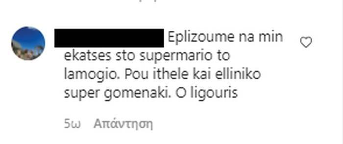 Βρίζουν χυδαία την Ιωάννα Μαλέσκου επειδή έφυγε ο Χεζόνια από τον Παναθηναϊκό!
