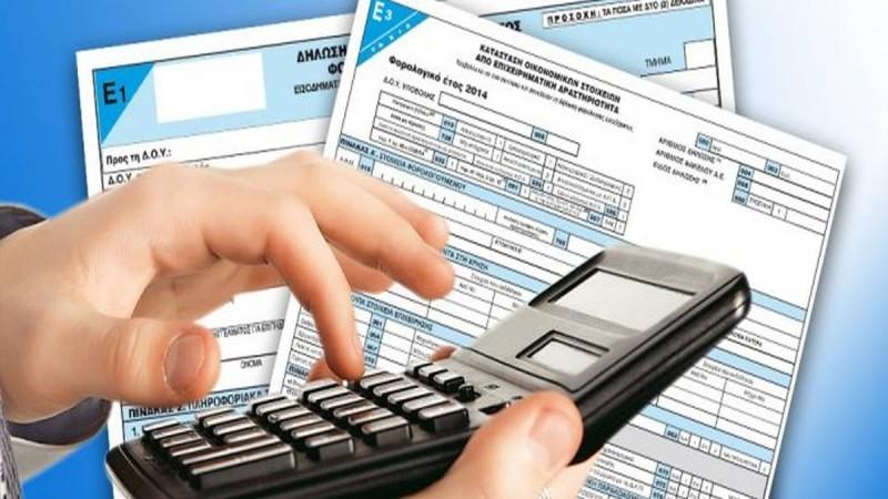 Φορολογικές δηλώσεις 2021: Οδεύουν προς παράταση - Πόσες έχουν δηλωθεί μέχρι σήμερα;