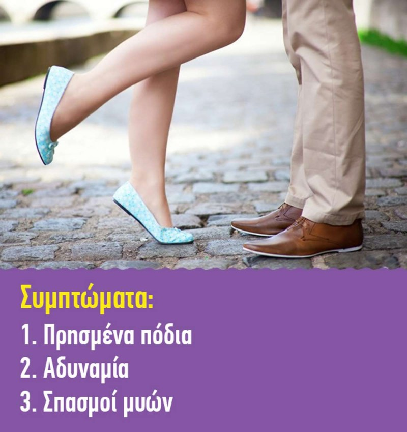 Εγκυμοσύνη πόδια