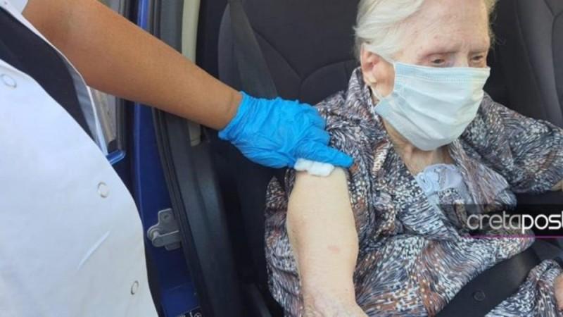 Κρήτη: Γιαγιά 100 ετών έκανε το εμβόλιο - «Δεν θέλω να πεθάνω σε δωμάτιο νοσοκομείου ολομόναχη»