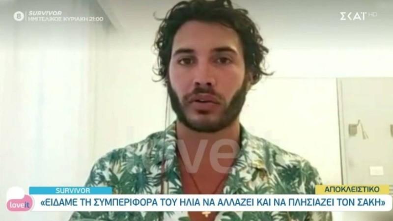 Survivor: Ο Γιώργος Ασημακόπουλος ξεσκίζει τον Ηλία Μπόγδανο λίγο πριν τον τελικό!