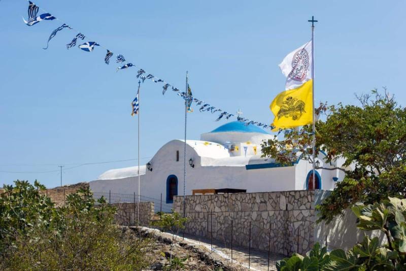 Lipsi Chiesa