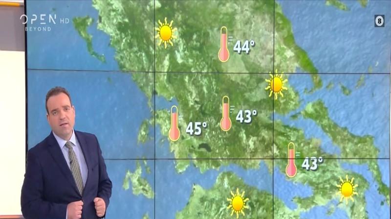 «Καμπανάκι» Κλέαρχου Μαρουσάκη: «Μετά τον καύσωνα ίσως ακολουθήσουν... βίαια καιρικά φαινόμενα» - Με βροχές και καταιγίδες το 15Αύγουστο;