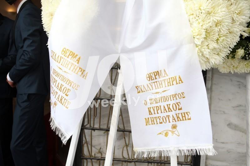 Κυριάκος Μητσοτάκης στεφάνι Τόλης Βοσκόπουλος