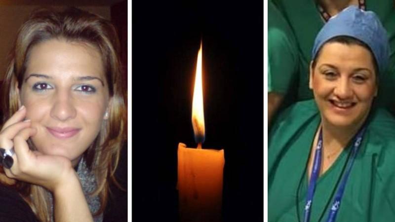 Πέθανε η 39χρονη Μαρία Γκατζούλη - Ήταν προϊσταμένη των χειρουργείων: Ο θάνατός της ΔΕΝ οφείλεται στο εμβόλιο της Pfizer!