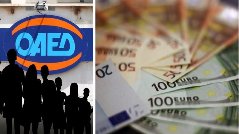 ΟΑΕΔ: 15+6 προγράμματα για 74.500 θέσεις εργασίας - Τι καταβάλλεται από υπουργείο Εργασίας μέχρι τις 23 Ιουλίου