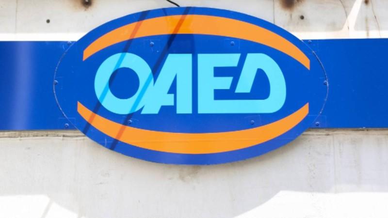 Αυξάνεται και το επίδομα ανεργίας του ΟΑΕΔ!
