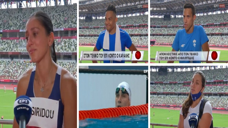 Ολυμπιακοί Αγώνες 2020: Στον τελικό του επί κοντώ ο Καραλής και των 50 μέτρων ελεύθερο ο Γκολομέεβ -  Στην 7η θέση στη δισκοβολία η Αναγνωστοπούλου