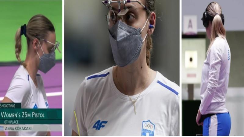 Ολυμπιακοί Αγώνες 2020: Δεν τα κατάφερε η Άννα Κοράκάκη - Εκτός μεταλλίων στη σκοποβολή με πιστόλι 25μ.