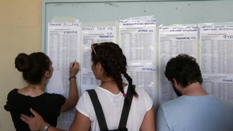Πανελλαδικές 2021 - Ειδικά μαθήματα: Σήμερα ανακοινώνονται οι βαθμολογίες