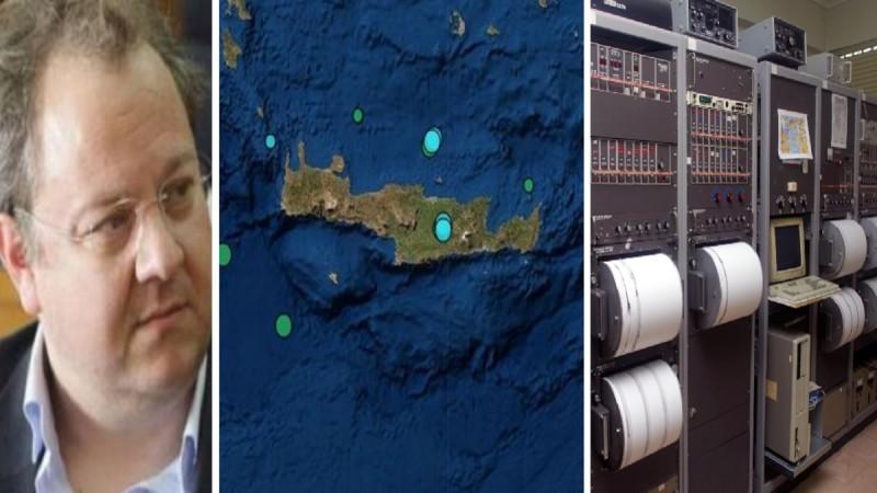 Καμπανάκι Κώστα Παπαζάχου: «Πιθανότητα σεισμός 5,5 Ρίχτερ στην Κρήτη» - Τα ρήγματα στην Ελλάδα που ανησυχούν