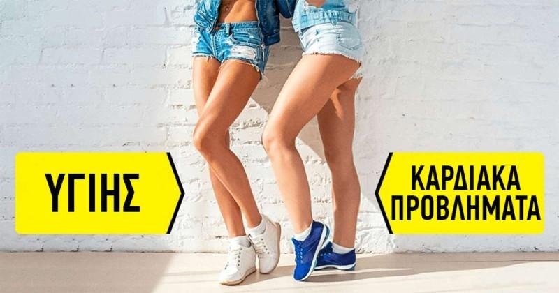 8+1 προβλήματα υγείας που φανερώνουν τα πόδια - Αν παρατηρήσετε το 4ο τρέξτε αμέσως στο γιατρό