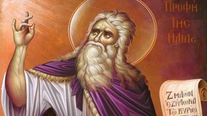 Γιατί δεν πέθανε ποτέ ο Προφήτης Ηλίας;