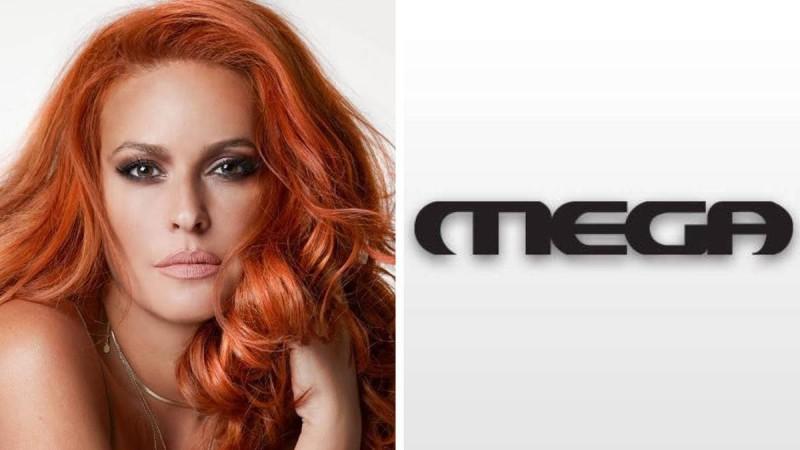 Νέα βόμβα Mega: Ανακοίνωσε και Σίσσυ Χρηστίδου! - MEDIA & TV - Athens  magazine