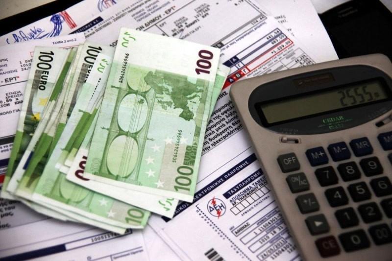 Φορολογικές δηλώσεις 2021: Χαμηλή παραμένει η ροή υποβολής τους - Θα δοθεί παράταση - Οι απαλλαγές από τα τεκμήρια διαβίωσης