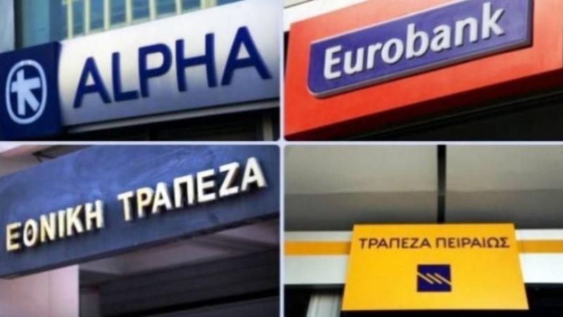 Συναγερμός: Απόφαση βόμβα από τις ελληνικές τράπεζες!