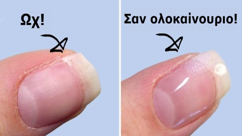 8+1 μυστικά και κόλπα για το μανικιούρ που θα κάνουν τα νύχια σας να δείχνουν πάντα υπέροχα