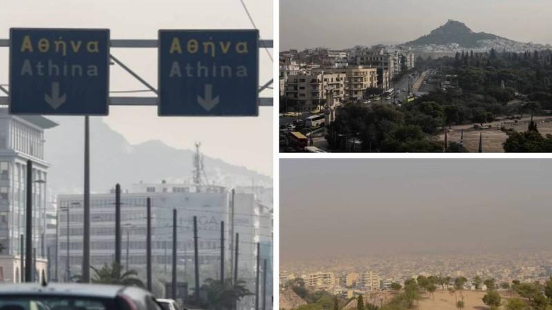 Μια Αθήνα