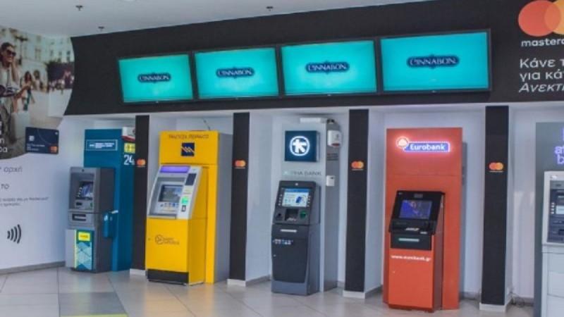 Τράπεζες: «Τελειώνουν» τα ΑΤΜ που ξέρατε - «Λουκέτα» & διαμαρτυρίες πολιτών