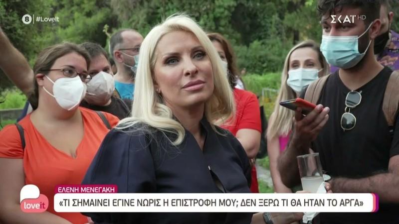 ελένη μενεγάκη δημοσιογράφος