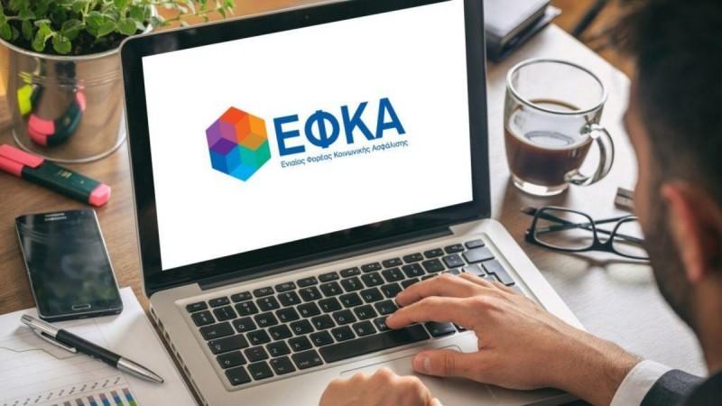 e-ΕΦΚΑ: Ξεκίνησε η πρώτη φάση λειτουργίας της νέας δομής ταχείας απονομής συντάξεων
