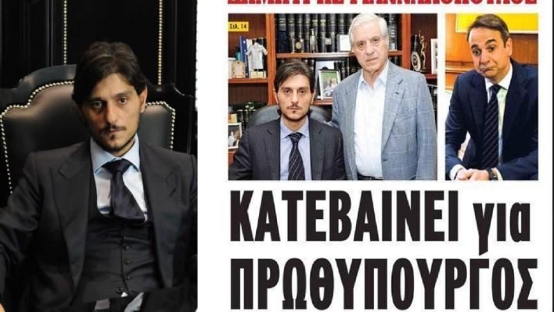 ΒΟΜΒΑ: Ο Δημήτρης Γιαννακόπουλος κατεβαίνει για πρωθυπουργός;