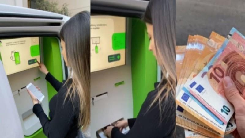 ΑΤΜ ανακύκλωσης κινητών: Πετάς το παλιό σου κινητό και παίρνεις αμέσως χρήματα! – Σε ποια περιοχή θα το βρεις