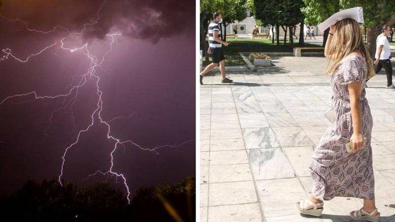 Έκτακτο δελτίου καιρού: Καύσωνας τέλος, έρχονται θυελλώδεις άνεμοι και καταιγίδες!