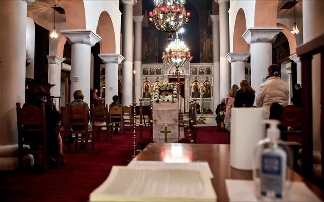 κορωνοϊός εκκλησία