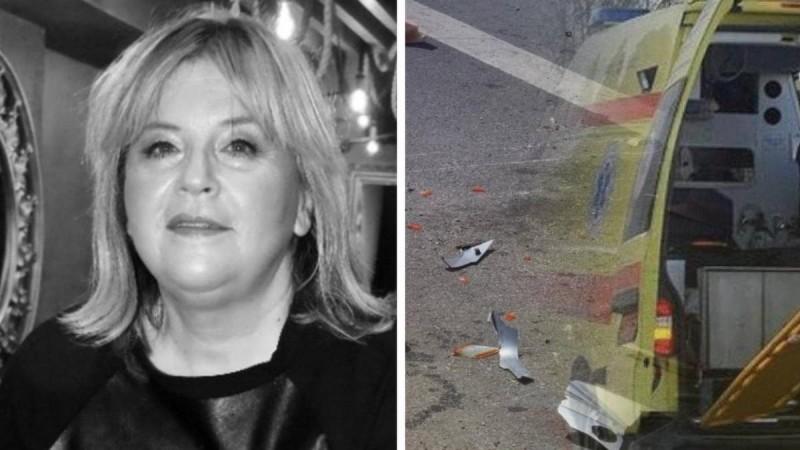 Σκοτώθηκε σε τροχαίο στην Ποσειδώνος η Τζένη Δελαβίνια