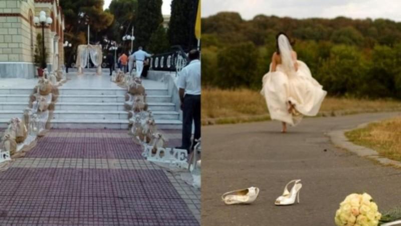 Αχαΐα: Η νύφη το έσκασε λίγο πριν το γάμο - Μόλις δείτε το λόγο θα πάθετε σοκ!
