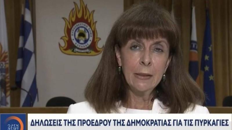Κατερίνα Σακελλαροπούλου: Διέκοψε τις διακοπές για να κάνει δήλωση για τις πυρκαγιές