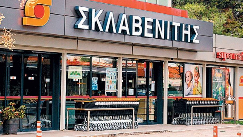 «Μαύρο» στο Σκλαβενίτη! Οικονομική «βόμβα» στα σούπερ μάρκετ