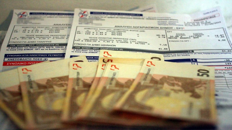 Aνοίγουν οι αιτήσεις για το κοινωνικό τιμολόγιο της ΔΕΗ - Κλείσιμο φορολογικών δηλώσεων