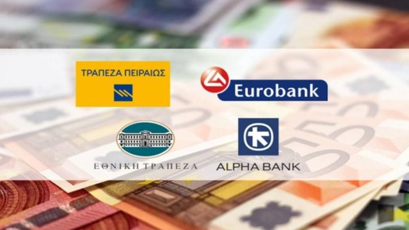 Συναγερμός στις ελληνικές τράπεζες: Τι αλλάζει σε καταθέσεις, δάνεια!