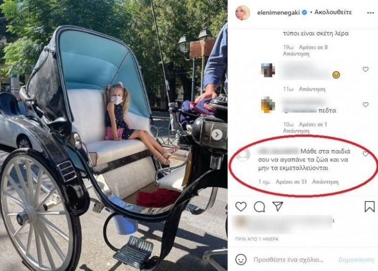 «Ελένη Μενεγάκη μάθε στα παιδιά σου να μην…»: Σάλος στο διαδίκτυο με την φωτογραφία της μικρής Μαρίνας!