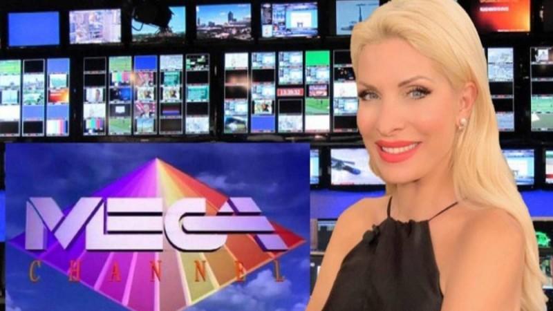 Συναγερμός στο Mega: Απόφαση βόμβα της Ελένης Μενεγάκη, τέλος εποχής!