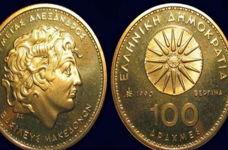 Τρέλα με τις 100 δισ. δραχμές: Το μεγαλύτερο σε ονομαστική αξία ελληνικό χαρτονόμισμα
